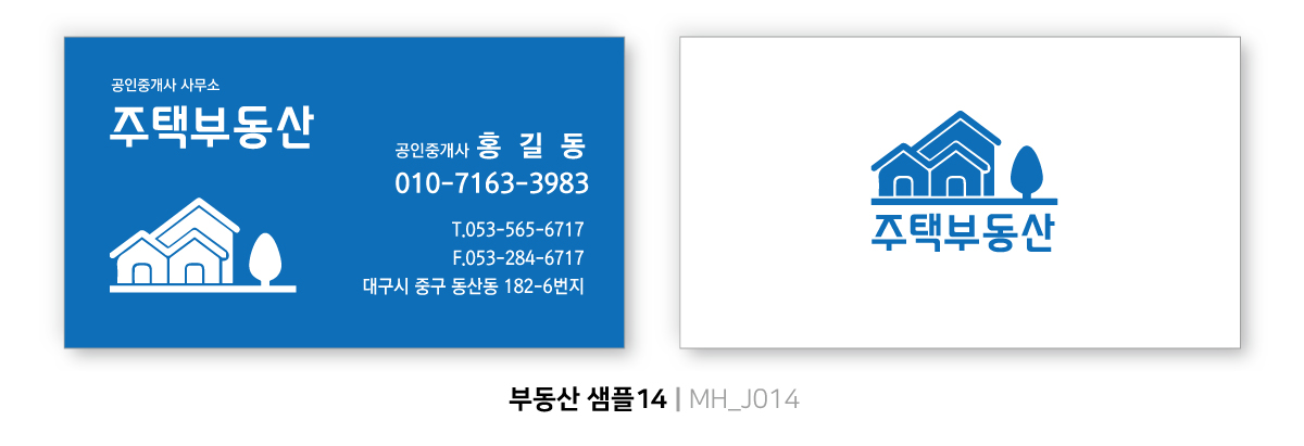 38cfb02942d04c3053ef498ee12a8683_1592290585_8467.jpg