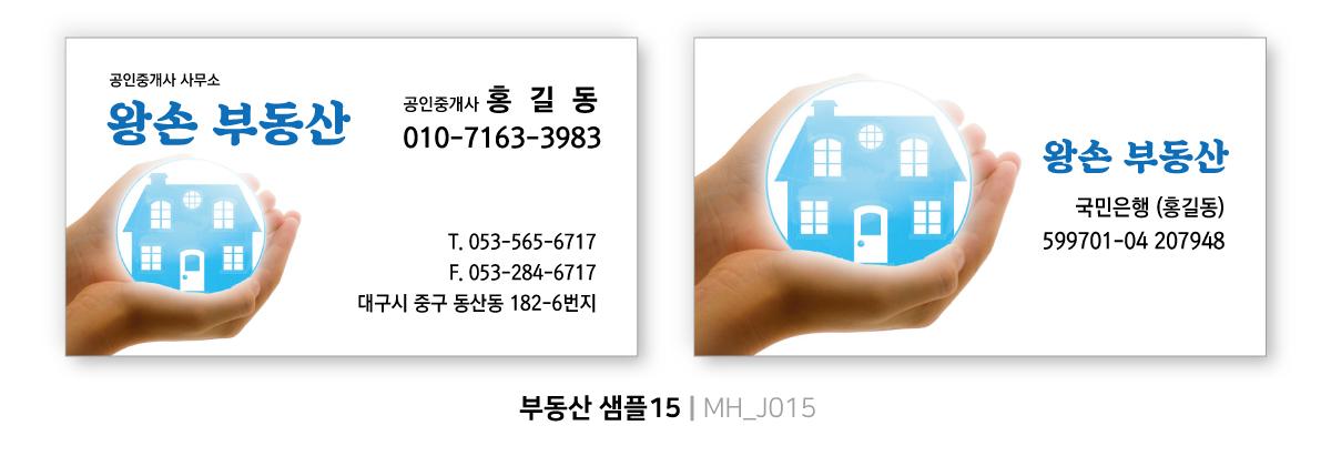 38cfb02942d04c3053ef498ee12a8683_1592290588_1459.jpg