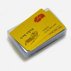 PET골드 카드명함(셀프)